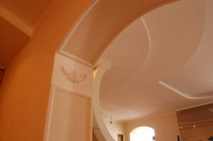 Фото объекта ремонт квартиры на Даурской